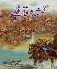 Gumshuda Qaafley by Naseem Hijazi