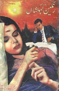 Rangeen Kehkashan Novel By MA Rahat Pdf