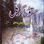Saqoot Kargil by M Asif Mehmood