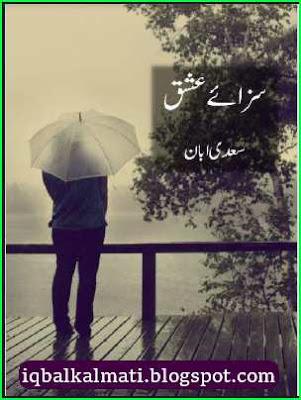 Saza e Ishq Novel By Saadi Abban