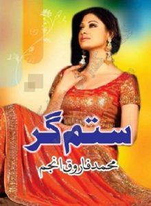 Sitamgar Novel By Muhammad Farooq Anjum
