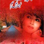 Chalo Chahat Nibhaen Hum Novel By Subas Gul Pdf