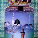 Dastan e Haram Urdu By Dr Muhammad Asim Azmi Pdf