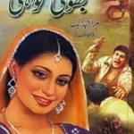 Jhooti Gawahi Novel By Mirza Amjad Baig Pdf