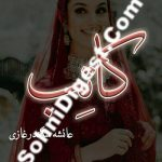 Kaatib Novel Urdu By Ayesha Sikander Pdf