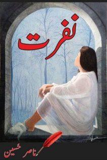 Nafrat Novel By Nasir Hussain Pdf Download