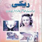 Reiki Urdu Translation Book By Kajsa Borang Pdf