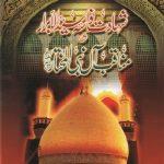 Shahadat Nawasa Syed Ul Abrar By Abdus Salam Qadri Pdf