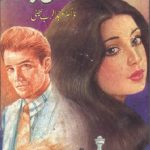 Aakhri Bisat Novel By Dr Abdul Rab Bhatti Pdf