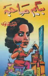 Begum Sahiba