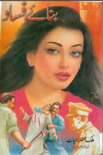 Bina E Fasad Novel By Malik Safdar Hayat Pdf