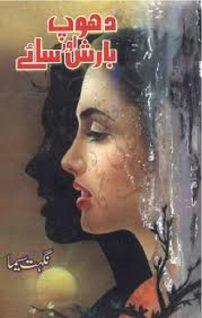 Dhoop Barish Aur Saye Novel By Nighat Seema Pdf