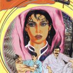 Palwan Patha Aur Maredni