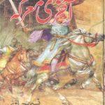 Aakhri Marka Novel By Naseem Hijazi Pdf Download