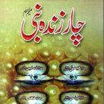 Char Zinda Nabi Urdu By Abdul Ahad Qadri Pdf