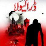 Dracula Urdu Novel By Bram Stoker Pdf Download