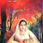 Intezar Fasal e Gul Novel By Nighat Abdullah Pdf