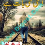 Itni Si Baat Hai Novel By Faryal Khan Pdf Free