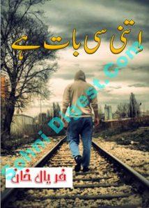 Itni Si Baat Hai Novel By Faryal Khan Pdf Free