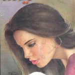 Kharidar e Wafa Novel By Mohiuddin Nawab Pdf