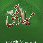 Milad Un Nabi Urdu By Dr Tahir Ul Qadri Pdf