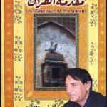 Muqadma Tul Quran By Ahmed Rafique Akhtar Pdf