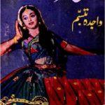 Nath Ki Izzat Novel By Wajida Tabassum Pdf