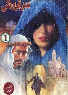 Sarfarosh Novel Complete By Azhar Kaleem MA Pdf
