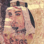 Sitara Jo Toot Gaya