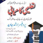Taleemi Kamyabi Urdu By Prof Arshad Javed Pdf