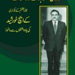Tareekhi Mushahidat O Waqiat By K H Khursheed Pdf