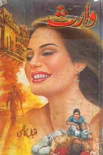 Waris Novel By Iqbal Kazmi Urdu Pdf Download