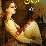 Armaan Novel Urdu By Hiba Shah
