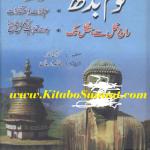 Gautam Budh, Raj Mahal Se Jangal Tak