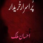 Purisrar Khareedar Sherlock holmes Series Urdu