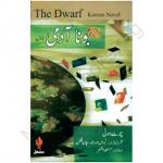 The Dwarf (Bona Aadmi Urdu) Korean Novel