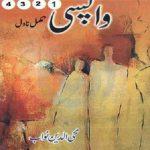 Wapsi Novel Complete By Mohiuddin Nawab