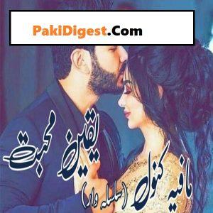 Yaqeen E Muhabbat Novel Complete By Mafia Kanwal 1