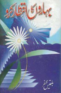 Baharon Ka Intizar Karo Novel By Bilqees Zafar