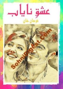 Ishq e Nayab Urdu Novel By Farhan Khan