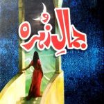 Jamal e Zahra Novel Urdu By Saira Raza