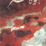Lahoo Ka Safar Novel By Tariq Ismail Sagar