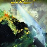 Sanam Se Samad Tak Novel By Kaneez Nabvi