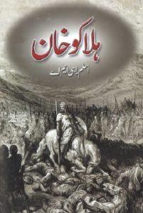 Halakoo Khan Novel By Aslam Rahi MA