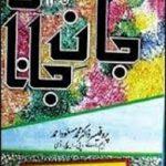 Jaan E Janan By Prof Dr M Masood Ahmad