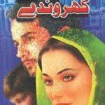 Kanch Ke Gharonday Novel By Nighat Abdullah