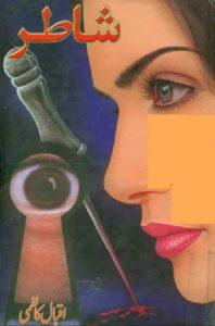 Shatir Novel Urdu By Iqbal Kazmi