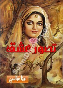 Tasawur e Ishq Novel By Jiya Abbasi 1