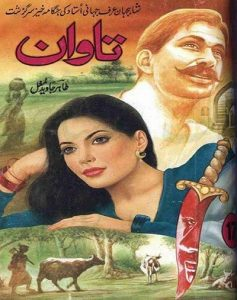 Tawan Novel By Tahir Javed Mughal Complete