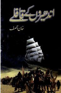 Andheron Ke Qaflay Novel By Khan Asif